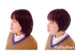 PIC_0138